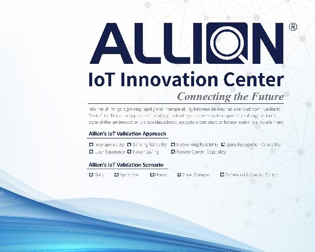 IoT Innovation Center